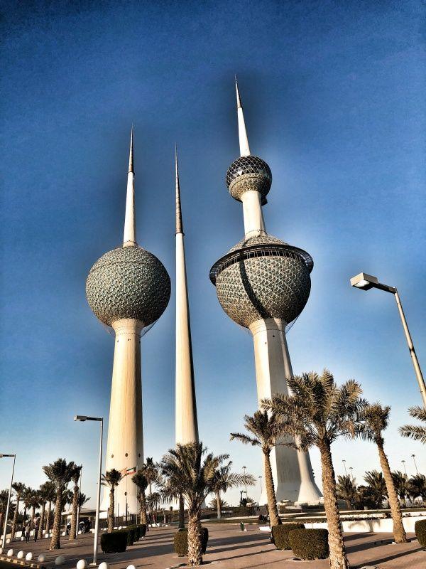 Kuwait 11/1/2018 to 13/1/2018